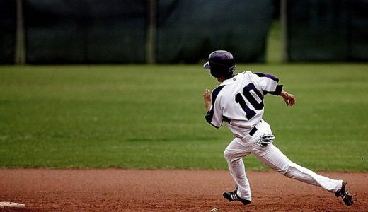 ランナー1塁3塁で外野フライが上がったらランナーはどう動くのが正解?