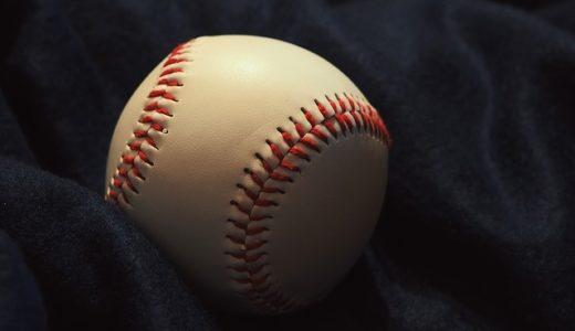 【保存版】野球の変化球の球種一覧と投げ方まとめ【ピッチャー必見!】